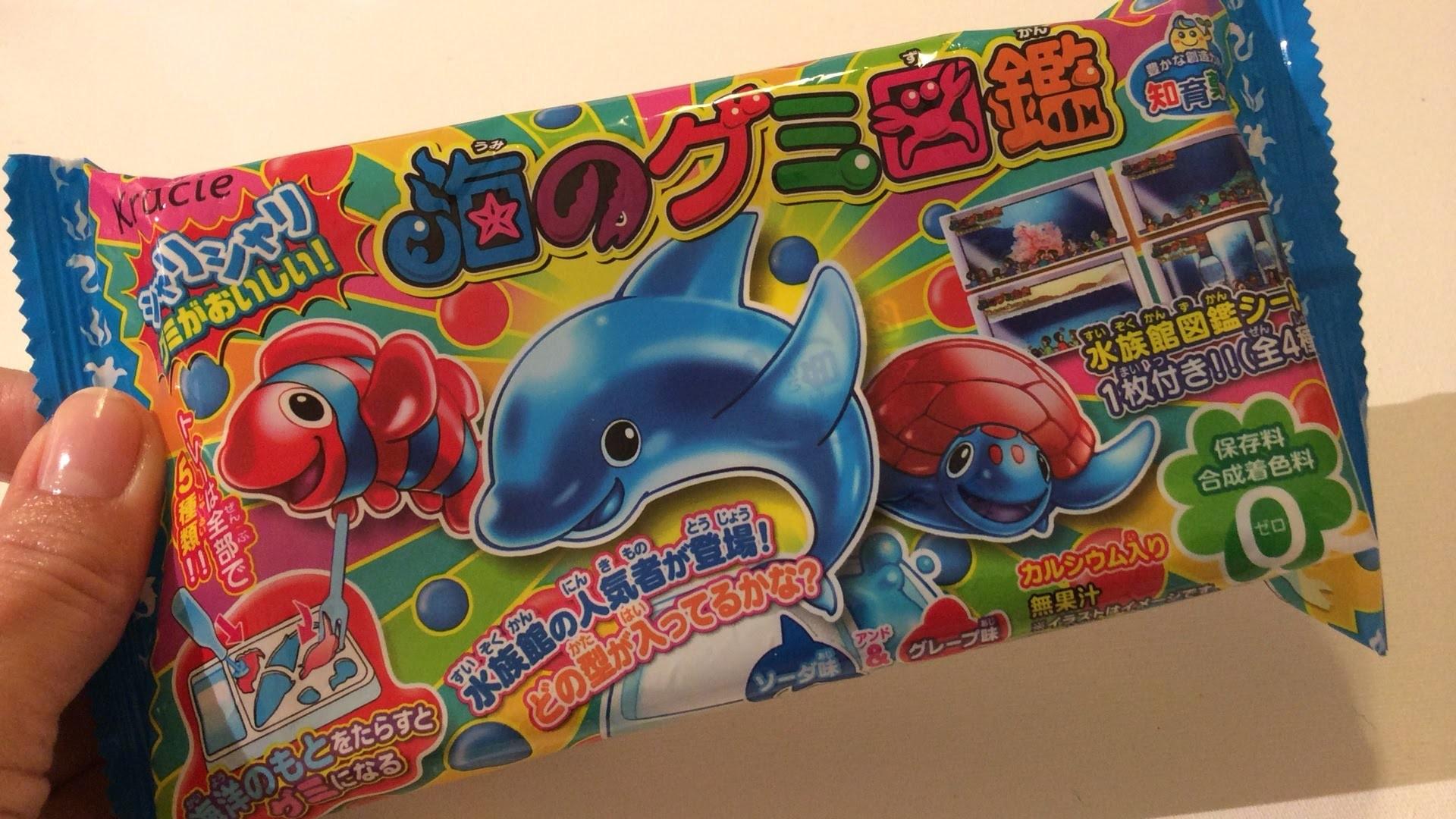 DIY: Japans snoep maken, Popin Cookin Sea Animals