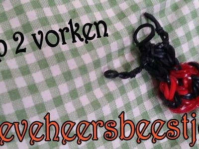 Rainbow Loom Nederlands Lieveheersbeestje Zonder Loom Met 2 Vorken, Eigen ontwerp