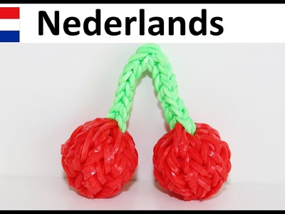 Rainbow Loom Nederlands   loom bands   KERSEN Monstertail en Loom Eveline Maureen + DIY Mommy