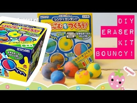 Stuiterballengum maken ^_^ Kutsuwa DIY Eraser Kit Bouncy! MostCutest.nl