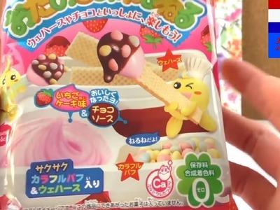 Popin Cookin' DIY snoep Kracie | aardbeicake met chocolade & strooisel | DIY candy