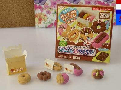 DIY gommenset donuts | zelf gummen maken in schattige donutvormen | Japans cadeau-idee