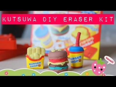 Kutsuwa DIY Eraser Kit Hamburger - gum maken! MostCutest.nl